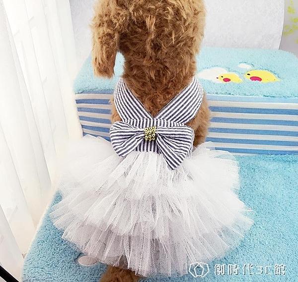 狗狗吊帶裙子夏裝薄款背心泰迪比熊博美寵物夏季衣服女公主蓬蓬裙