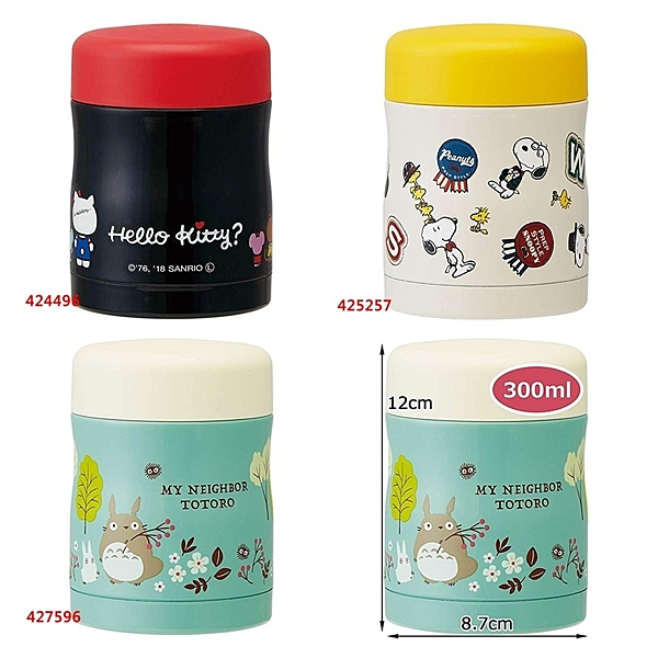 日本正版 KITTY 424496 史奴比 425257 龍貓427596 奇奇蒂蒂 超輕量不鏽鋼 保溫筒 保冷罐 湯罐300ml