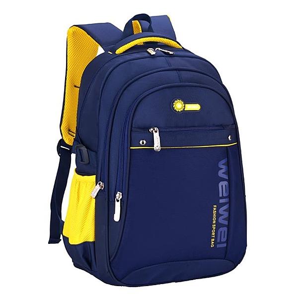 小學生書包1-3-6年級雙肩兒童背包男女生減負書包防水4-5