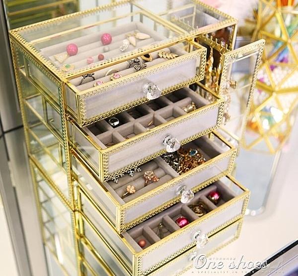 首飾盒收拾手飾品收納盒簡約玻璃帶絨布耳釘耳環盒子收納整理盒架 交換禮物