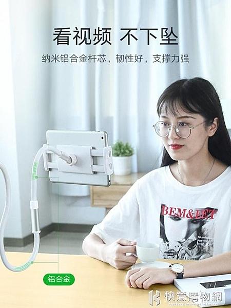 綠聯手機架懶人支架女床上床頭夾子用桌面直播看電視宿舍多功能  快意購物網