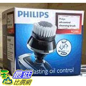 [8東京直購] PHILIPS 飛利浦 SmartClick 控油專業清潔刷 RQ585/RQ-585 (RQ575升級版)