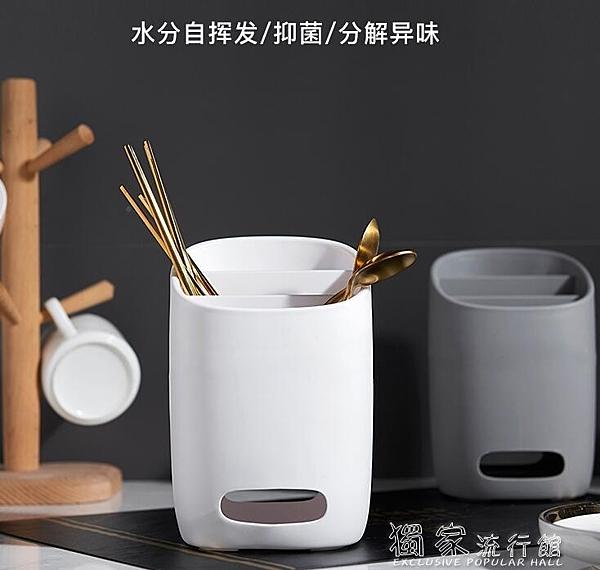筷子筒筷子收納瀝水筷子架籠子家用筷筒廚房放收納盒的筷子筒托勺子桶架筷簍 獨家流行館