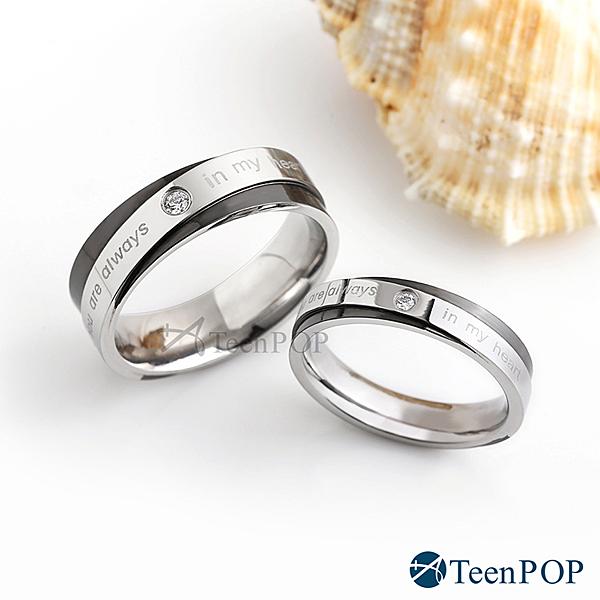 情侶對戒 ATeenPOP 情侶戒指 白鋼戒指 再續情緣 單個價格 情人節禮物