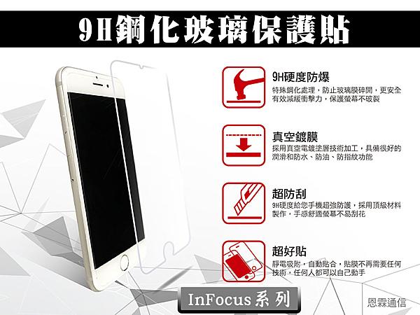 『9H鋼化玻璃貼』富可視 InFocus M370 M372 M377 非滿版 鋼化保護貼 螢幕保護貼 9H硬度 玻璃貼