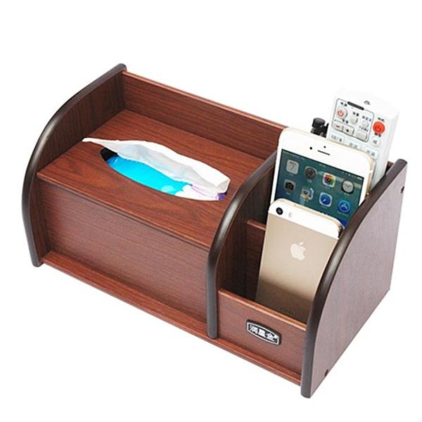 抽紙盒家用客廳茶幾上放的木質復古北歐中式多功能紙巾遙控收納盒