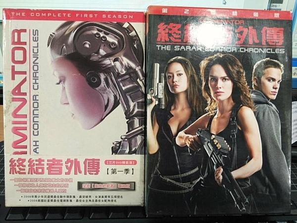 挖寶二手片-R37-正版DVD-歐美影集【終結者外傳 第1~2季/系列合售】-(直購價)部份無外紙盒