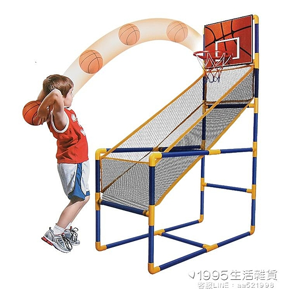 大號兒童籃球架室內可行動投籃機游戲充氣籃球戶外體育運動籃球架 1995生活雜貨NMS