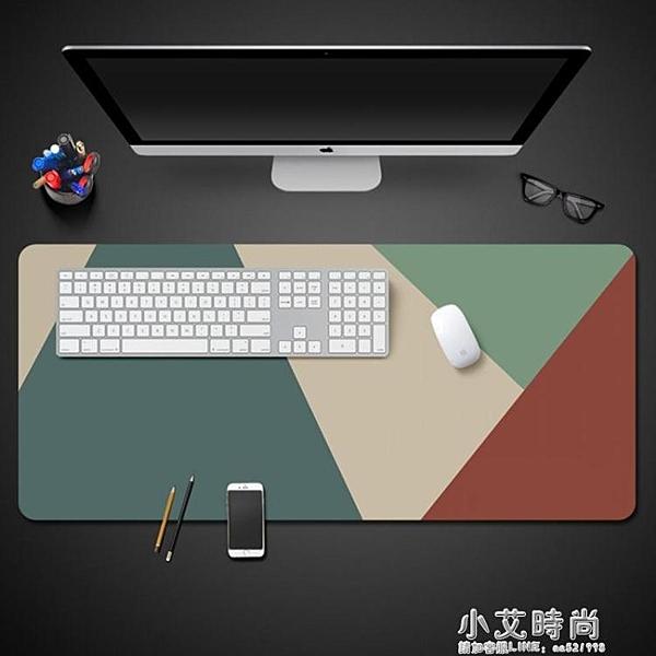 超大號簡約創意滑鼠墊游戲加厚鎖邊防水桌墊辦公定制電腦鍵盤卡通【小艾新品】