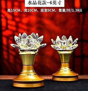 七彩led水晶蓮花燈