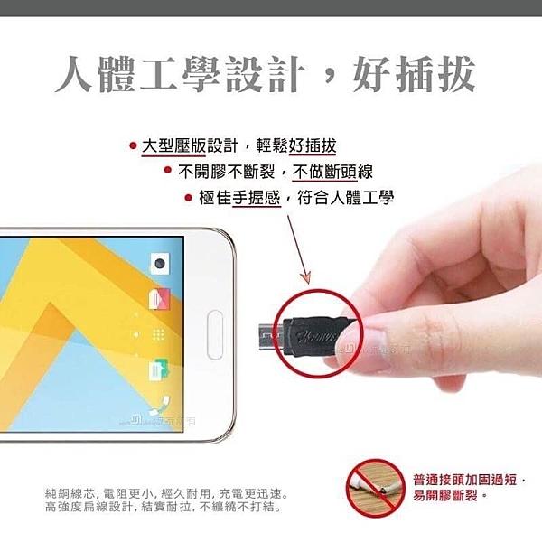 LG V30s ThinQ《台灣製Type-C 抗彎寬版扁線 6A急速充電線》快速加長手機充電線傳輸線快充線 不纏繞