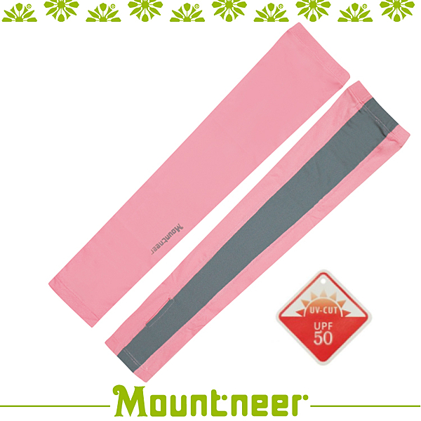 【Mountneer 山林 中性抗UV反光袖套《淺粉》】11K95-30/UPF50+/防曬袖套/防曬手套/自行車/機車