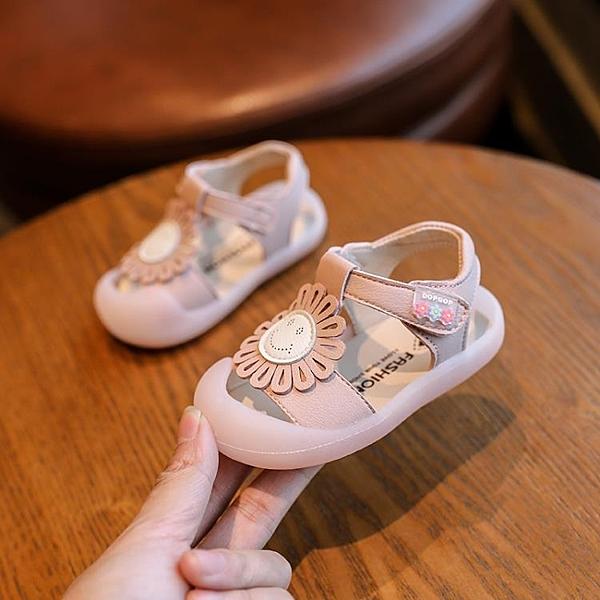 小寶寶嬰兒學步鞋軟底防滑0-1-3一歲2女童公主鞋幼童包頭涼鞋夏季