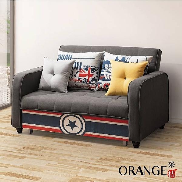 【采桔家居】卡奇特 可拆洗棉滌布沙發/沙發床(拉合式機能設計)