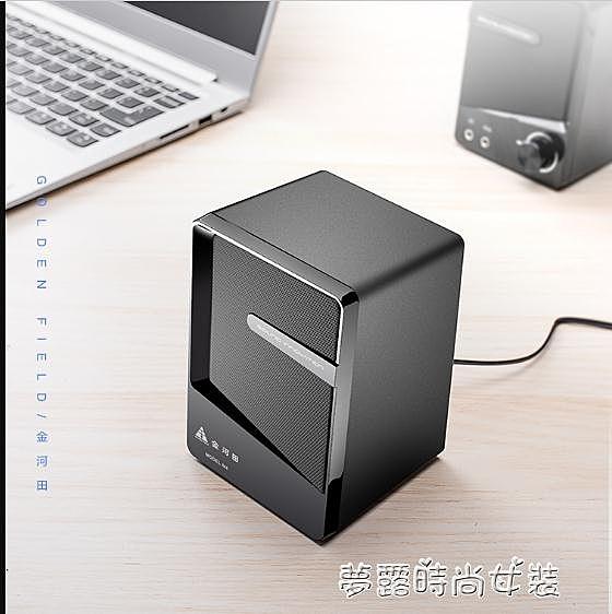電腦音響台式機家用低音炮小音箱USB接口喇叭2.0多媒體有源影響有線通用型  【快速出貨】