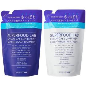 SUPERFOOD LAB BIOTIN + SCALP SHAMPOO & TREATMENT さっぱりタイプ リフィルセット