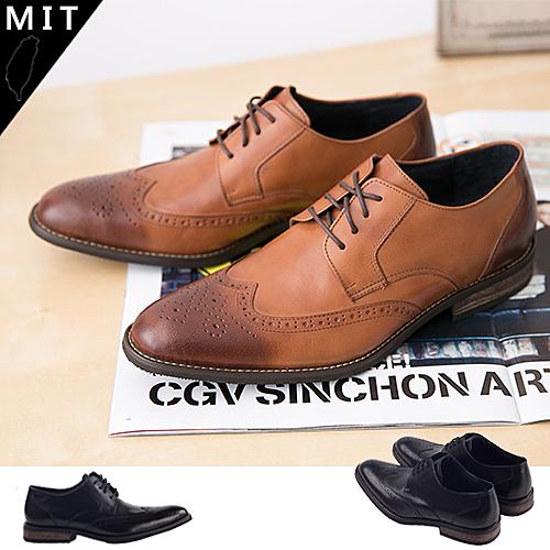 男款 英式尊爵雕花牛津木紋跟 MIT手工質感皮鞋 牛津鞋 樂福鞋 紳士鞋 尖頭鞋 59鞋廊