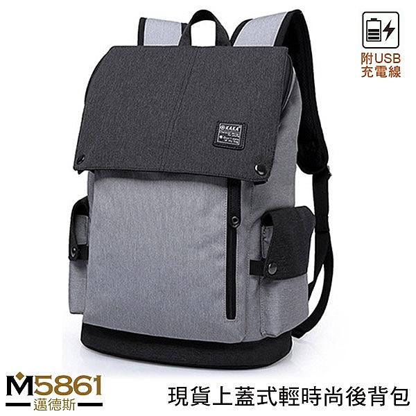 【男包】後背包 電腦包 KAKA 上蓋式輕時尚 商旅兩用包/黑灰拼