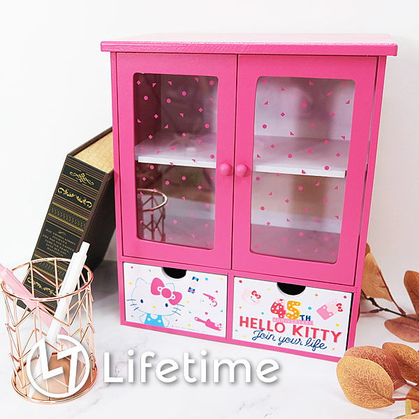 ﹝Kitty45週年雙拉門櫃﹞正版 二抽盒 雙拉門 收納櫃 置物櫃 凱蒂貓〖LifeTime一生流行館〗
