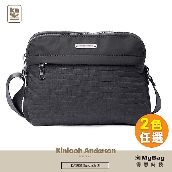 Kinloch Anderson 金安德森 肩背包 Sussex 線性壓紋肩背包 KA190106 得意時袋