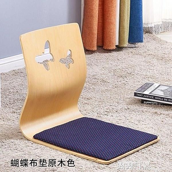 懶人沙發床上座椅和室椅飄窗椅凳子無腿靠背椅榻榻米 NMS 露露日記