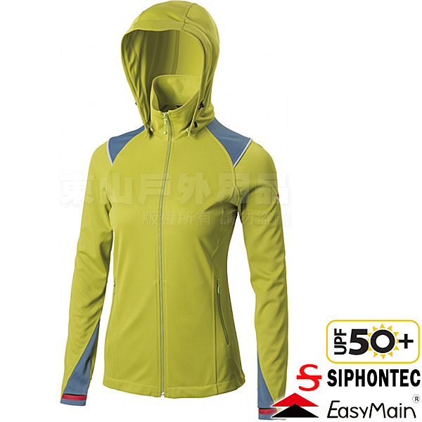 EasyMain衣力美 CE18038-43檸檬綠 女連帽排汗防曬外套  抗UV遮陽夾克/透氣彈性衣/抗紫外線薄風衣