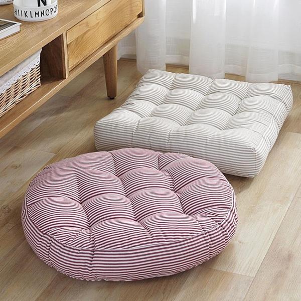 棉麻條紋坐墊 現代間約餐椅墊榻榻米地板墊秋季加厚靠墊座墊墊子【快速出貨】