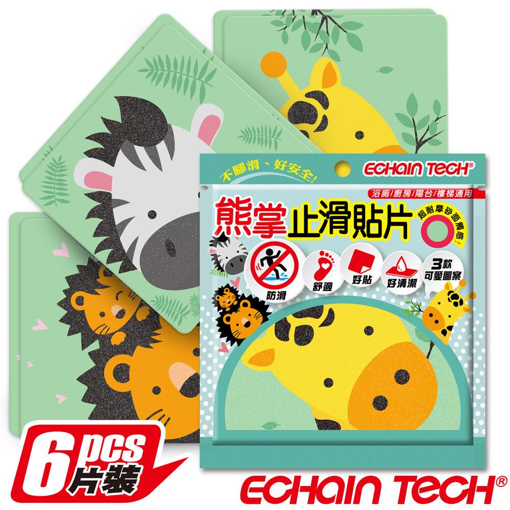 echain tech熊掌 動物金鋼砂防滑貼片 -1包6片(止滑貼片/浴室貼/地磚貼)