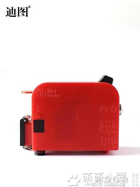 噴碼槍 迪圖DT-mini130/254迷你小型手持噴碼機生產日期打碼機雞蛋瓶身噴碼器  交換禮物DF