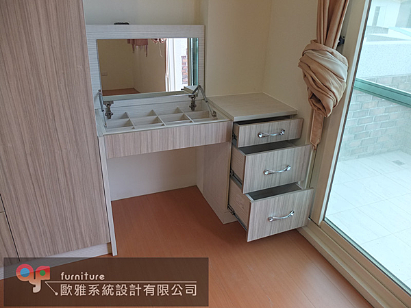 【歐雅系統家具】化妝櫃