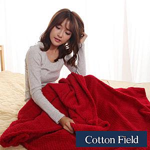 棉花田【蜂巢】超細纖維超柔暖隨意毯-4色可選紅色