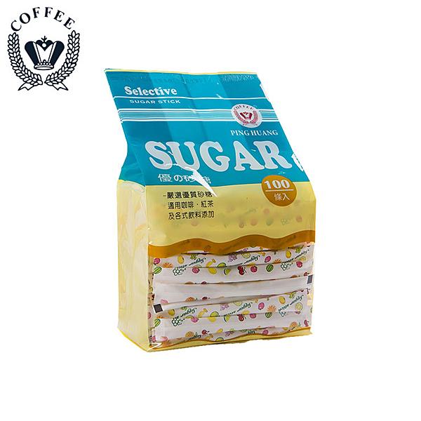 優の砂糖包 100入