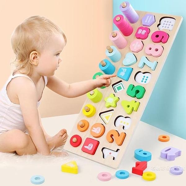 兒童玩具數字認知拼圖開發智力1-2-3-4歲6寶寶男女孩益智木質積木【快速出貨】