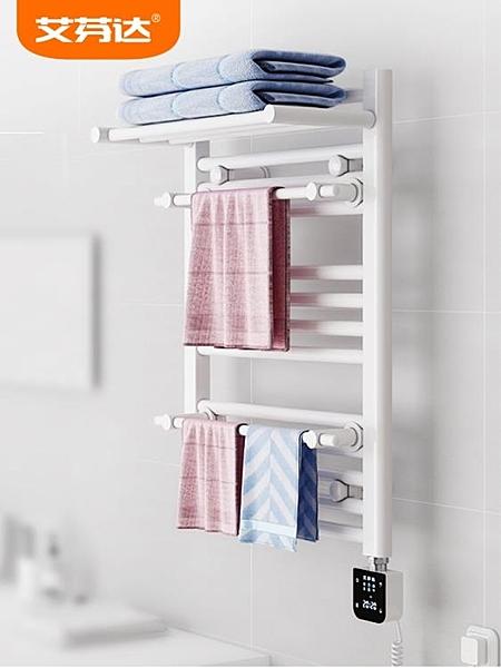 智慧電熱毛巾架烘干架家用恒溫加熱烘干毛巾架衛生間浴巾置物架 mks宜品居家