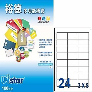 Unistar 裕德3合1電腦標籤 U4670.