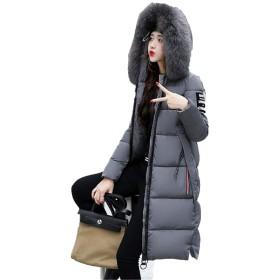 TUTUJI ダウンジャケット 中綿コート レディース アウター 軽量 防風 防寒 トップス 秋冬 シンプル 女性用 フード付く 大きいサイズ (XL, グレー)