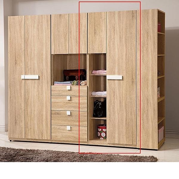 【預購】多莉絲2.5尺單門衣櫃(18JS1/121-8)【DD House】