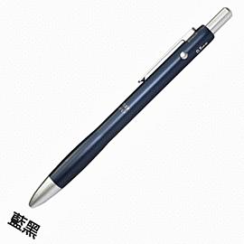德國施德樓STAEDTLER四用筆系列藍黑*MS927AG