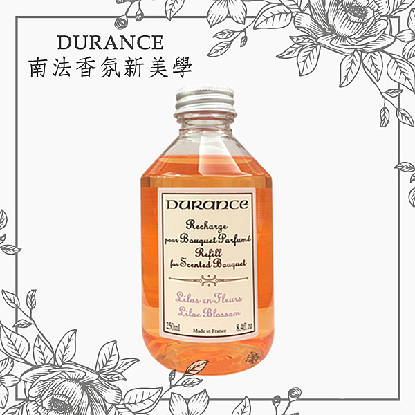 Durance 朵昂思 紫丁香大地擴香補充瓶 250ml【巴黎丁】