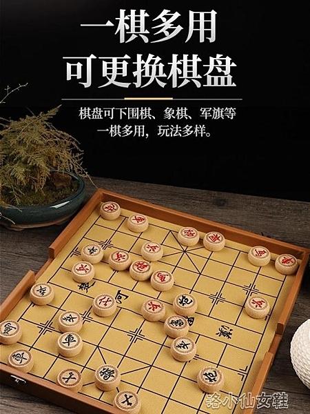便攜式圍棋折疊棋盤皮盒圍棋套裝黑白五子棋象棋軍棋多 『洛小仙女鞋』YJT