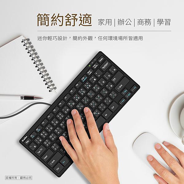 aibo KB06N超薄型迷你巧克力鍵盤 USB迷你鍵盤 (78鍵)