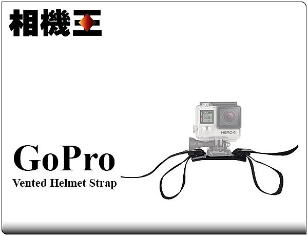 ★相機王★GoPro GVHS30 頭盔帶 安全帽固定帶