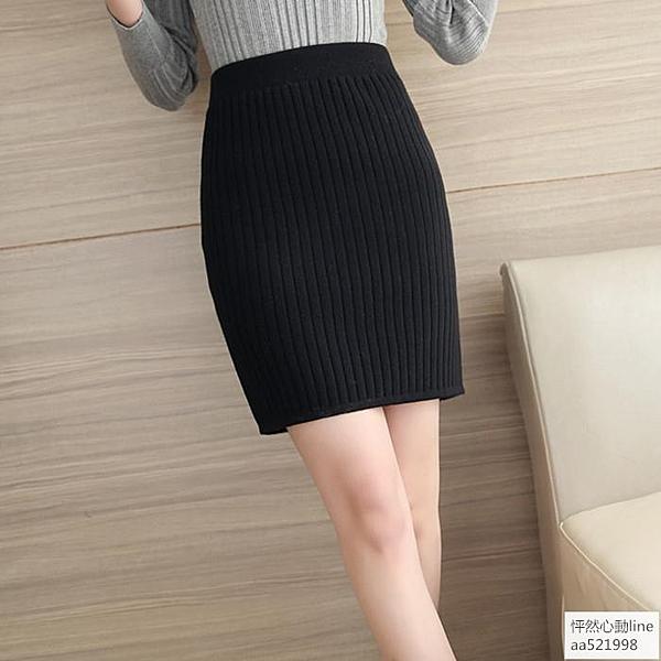 開叉一步裙短裙秋冬韓版高腰裙子 百搭短款針織包臀裙半身裙怦然心動