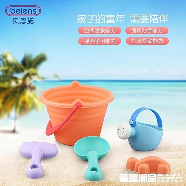 貝恩施兒童沙灘玩具車套裝大號寶寶玩沙子挖沙漏鏟子工具戲水玩具 童趣潮品