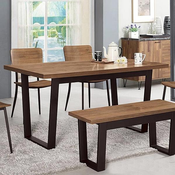 安東尼4.3尺餐桌(18CM/467-3)【DD House】