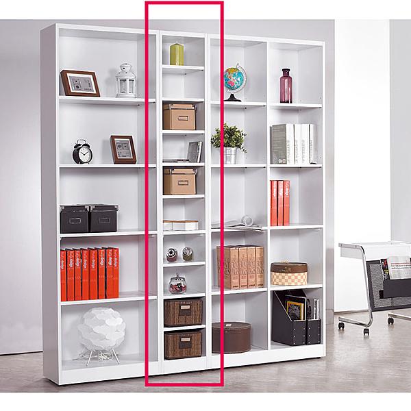 芬蘭1X7尺白色開收書櫃(18JF/372-5)【DD House】