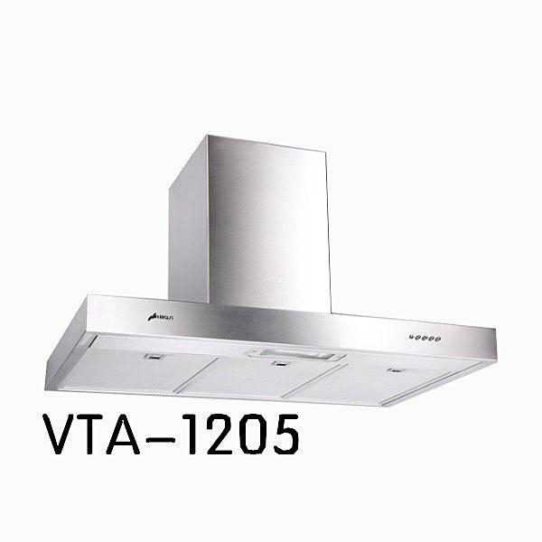 【歐雅系統家具廚具】豪山 HOSUN VTA-1205  T型抽油煙機(已停產除役)