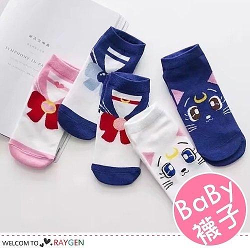 美少女戰士造型卡通童襪 成人襪 短襪 5雙1組