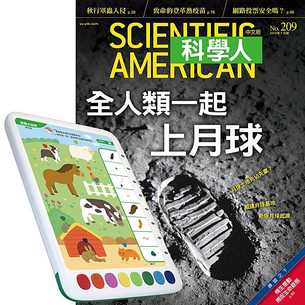 《科學人》1年12期 贈 青林5G智能學習寶第一輯:啟蒙版 + 進階版 + 強化版