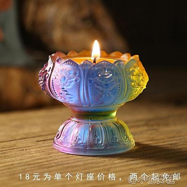 八吉祥蓮花琉璃酥油燈座長明燈供佛燈佛前家用七彩高腳『洛小仙女鞋』